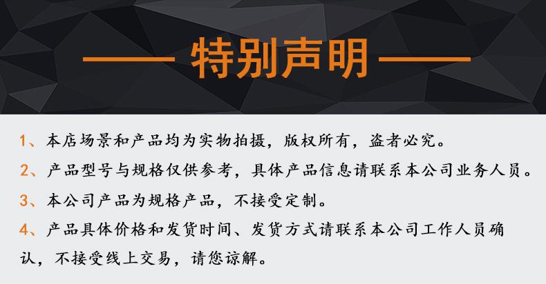 河南大林4.jpg